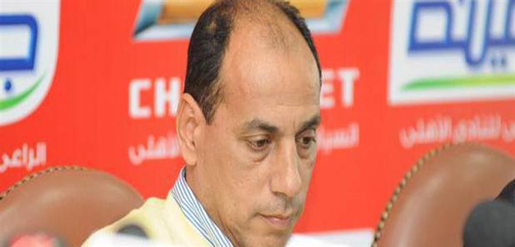 علاء عبد الصادق مدير قطاع الكرة بالأهلي