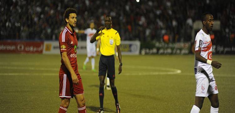حسام غالي في مباراة الذهاب بين الأهلي والمغرب التطواني