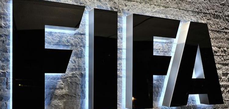شعار الاتحاد الدولي لكرة القدم