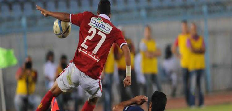 تريزيجيه لاعب الأهلي