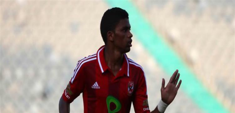 كريم بامبو لاعب النادي الأهلي