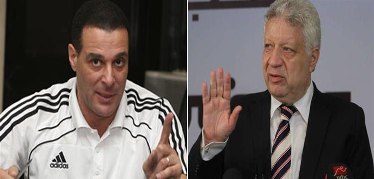 مرتضى منصور ورئيس لجنة الحكام