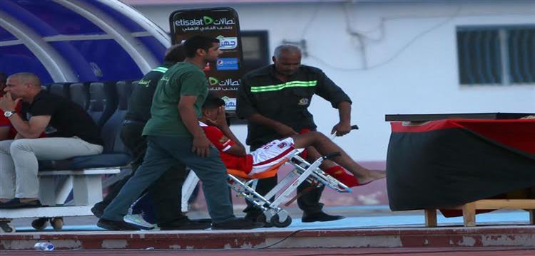 كريم بامبو لحظة خروجه مصاباً
