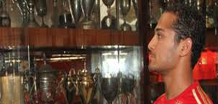وليد سليمان لاعب الأهلي