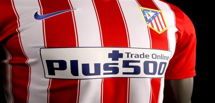 قميص فريق أتلتيكو مدريد