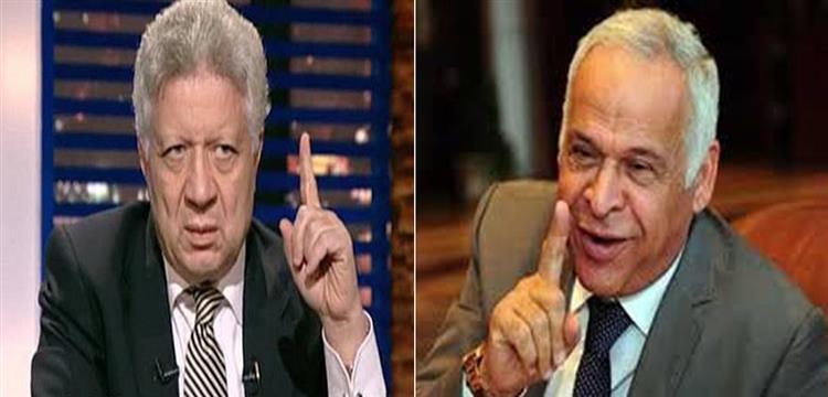 فرج عامر ومرتضى منصور يختلفان على حكم نهائي الكأس