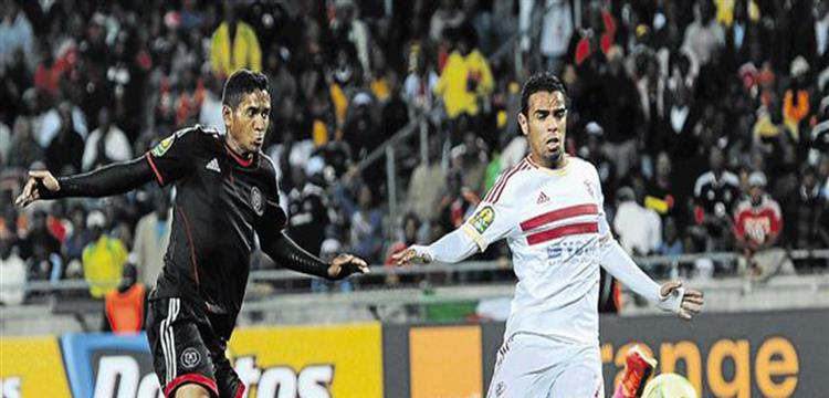 الزمالك وأرولاندو في مباراة سابقة