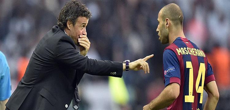 ماسكيرانو مدافع برشلونة مع مدربه
