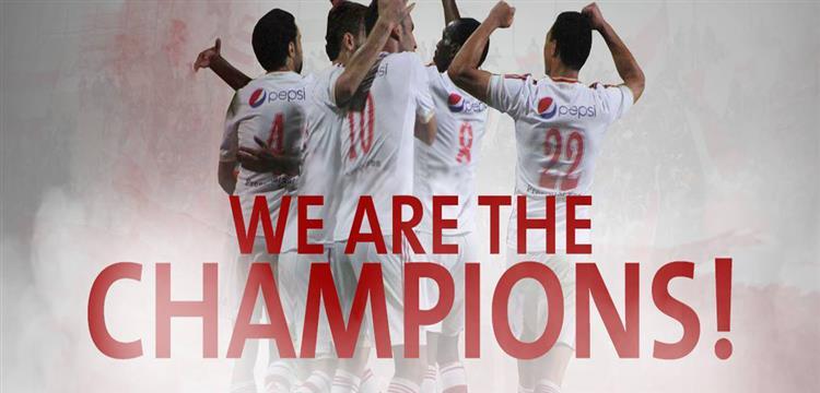 الزمالك بطل الدوري المصري 2014-2015