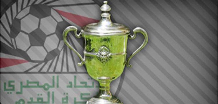 كأس مصر ينتظر بطل 2016
