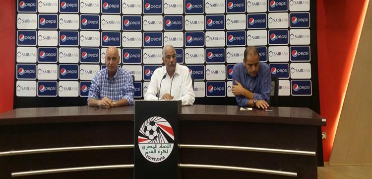 رئيس وأعضاء اتحاد الكرة