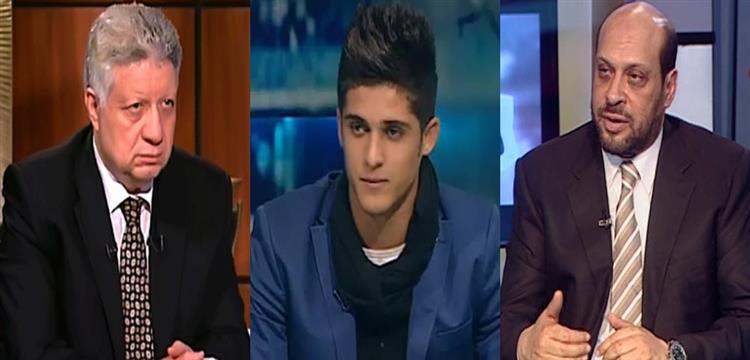 الشامي والشيخ ومرتضى منصور رئيس الزمالك