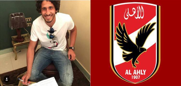 احمد حجازي لاعب الأهلي