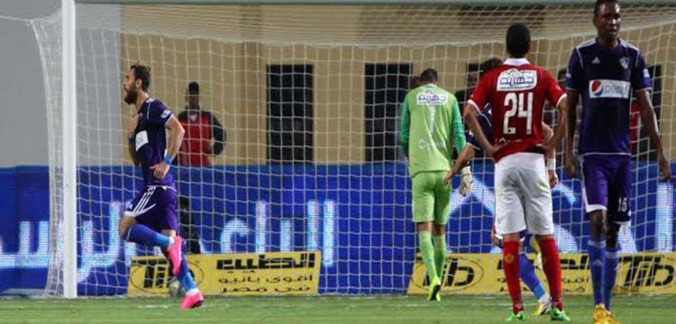 باسم مرسي سجل في أخر نهائي ضد الأهلي