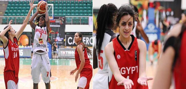 سيدات مصر لكرة السلة امام انجولا