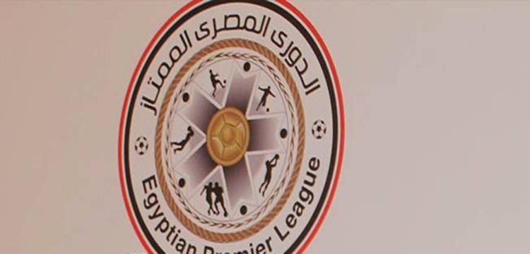 شعار الدوري الجديد