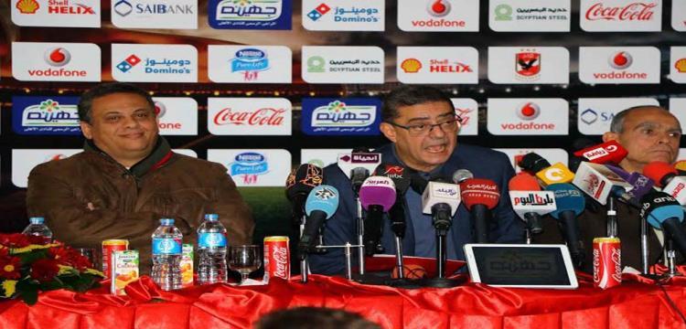 أحمد سعيد وعماد وحيد بجانب محمود طاهر