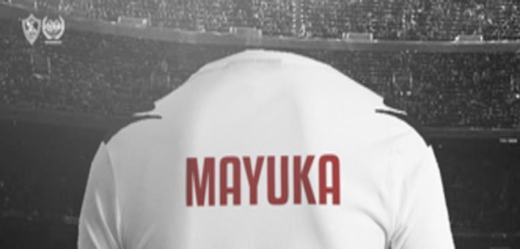 مايوكا الصورة من حساب الرسمي للزمالك على تويتر