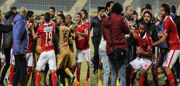 الاشتباكات بعد المباراة