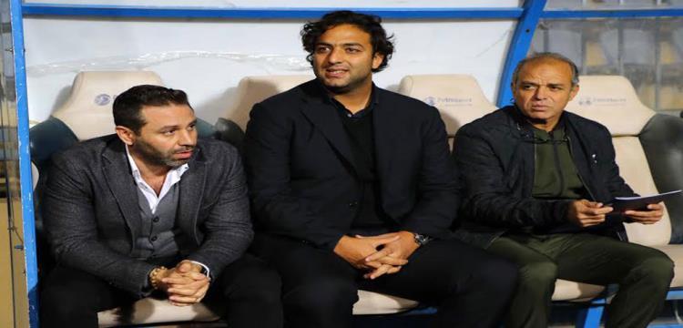 إمام وميدو وصلاح أثناء مباراة الداخلية