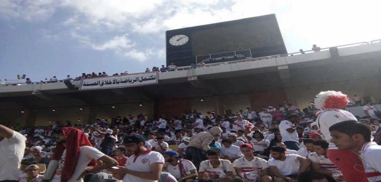 جماهير الزمالك حضرت في برج العرب أمام صن داونز