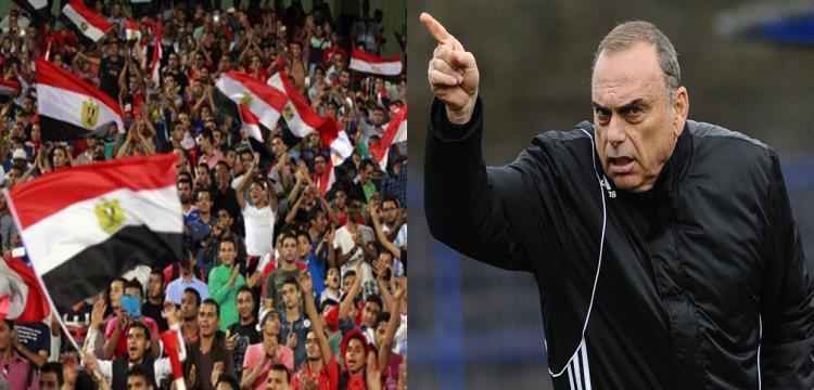 جرانت مدرب غانا الإسرائيلي سيقود فريقه أمام الجماهير المصرية