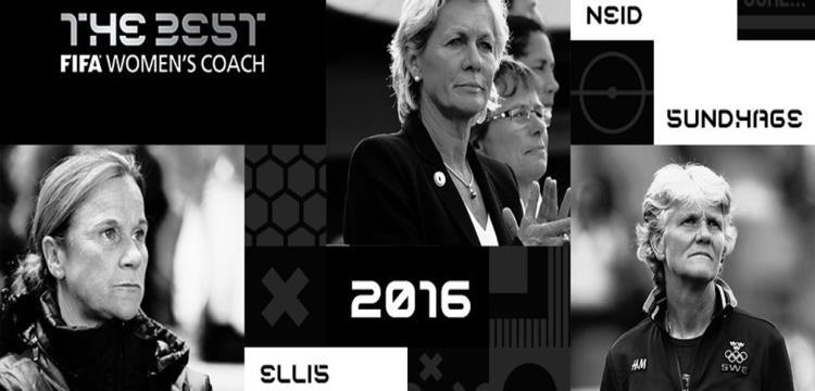 الفيفا يعلن المرشحات لجائزة أفضل مدربه لعام 2016