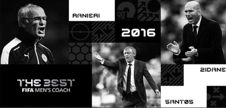 الثلاثي المرشح لجائزة أفضل مدرب في العالم