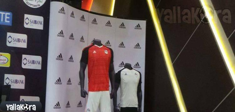قميص منتخب مصر في كأس الأمم الأفريقية المقبلة