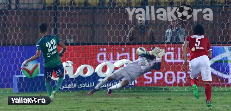 احمد الشيخ يهدر ركلة الجزاء