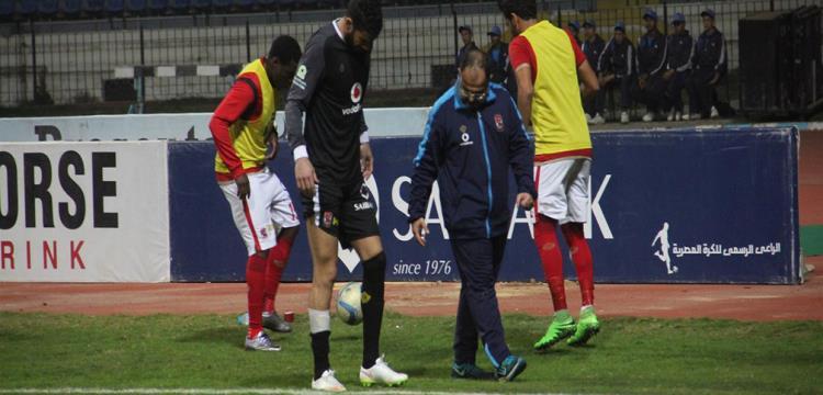 إكرامي خرج مصابا في مباراة غزل المحلة