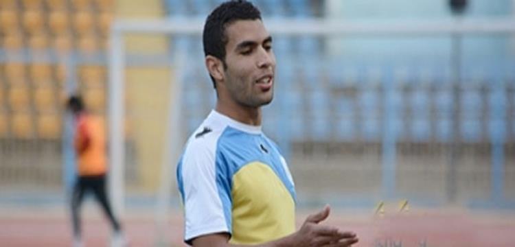 محمود عبد العزيز لاعب الاسماعيلي
