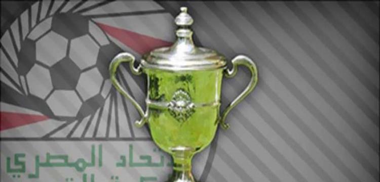 صورة ارشيفية - كأس مصر