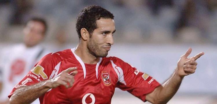محمد ابوتريكة
