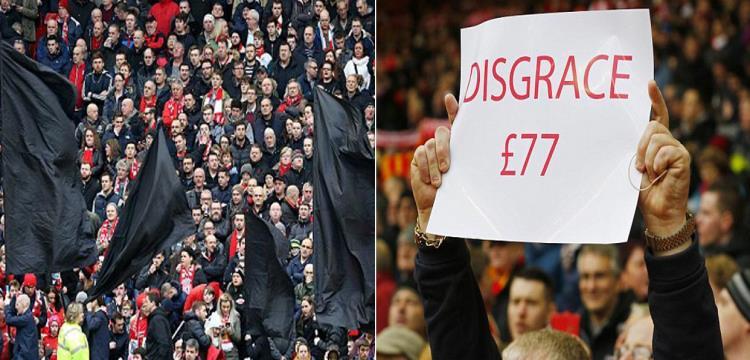جماهير ليفربول تعترض على رفع سعر التذاكر