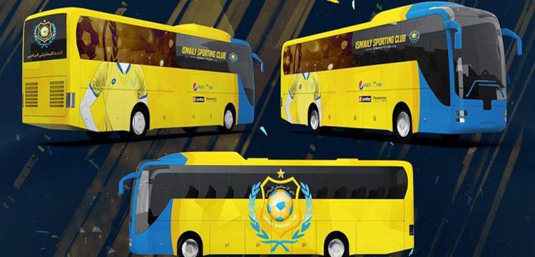 تصميم حافلة الاسماعيلي