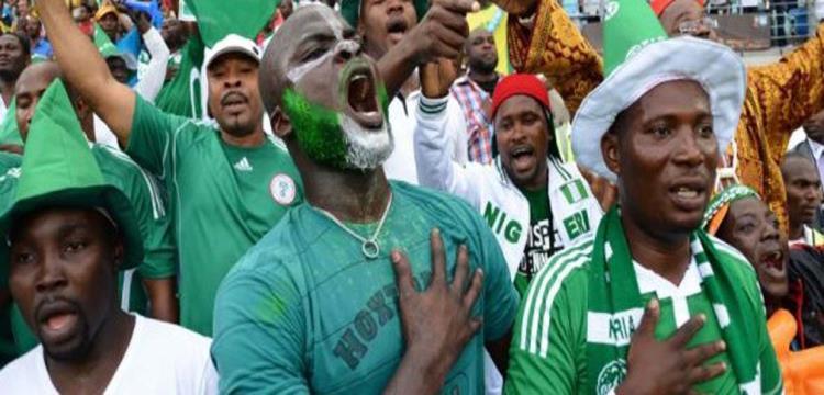 صورة ارشيفية - جماهير نيجيريا