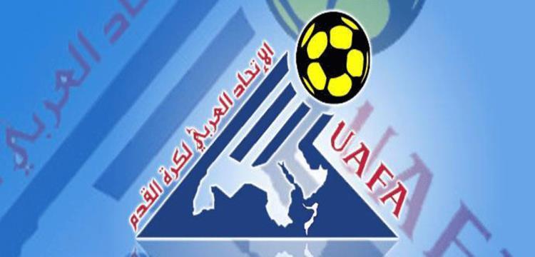 شعار الاتحاد العربي لكرة القدم