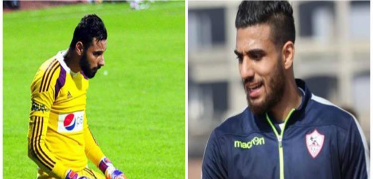 أحمد الشناوي ومحمود جنش