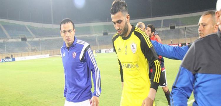 أحمد الشناوي حارس الزمالك