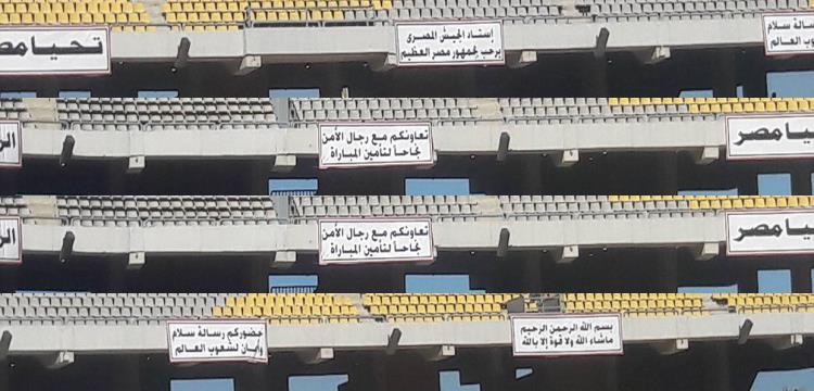 رسائل برج العرب