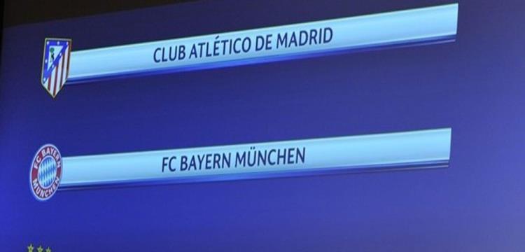 بايرن ميونيخ واتلتيكو مدريد