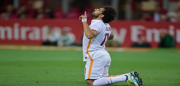 محمد صلاح بعد تسجيل هدفه في ميلان
