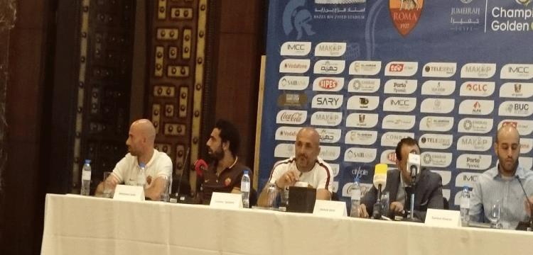 لوتشيانو سباليتي بجانب محمد صلاح في المؤتمر الصحفي