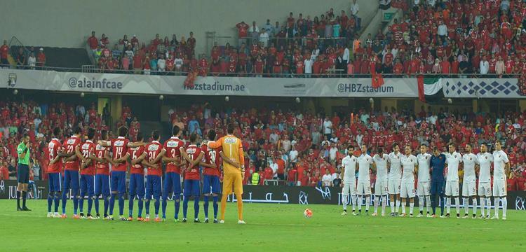 الأهلي والزمالك في كأس السوبر 2015