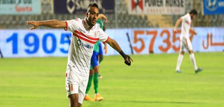 محمود كهربا لاعب الزمالك