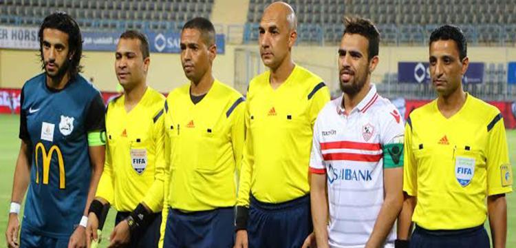 محمد ناصف مع قائد الزمالك وطاقم الحكام