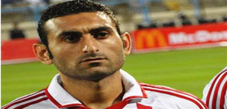 أحمد سمير لاعب الزمالك الأسبق