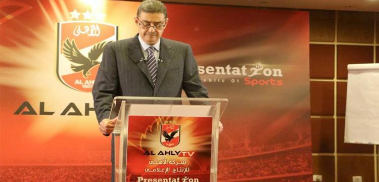 محمود طاهر رئيس الأهلي