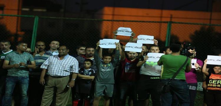 الجماهير تدعم حسام حسن